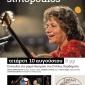 Συναυλία στα Καρδάμυλα Χίου για την υποστήριξη της Κιβωτού του Κόσμου- Αιγαίου