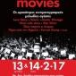 """Φιλαρμονική ορχήστρα της Πράγας """"Love goes to the Movies"""""""